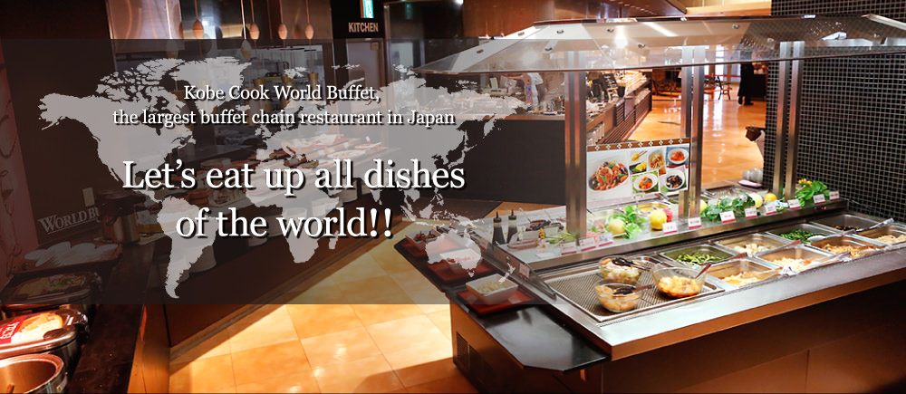 Miraculous The Largest Buffet Chain Restaurant In Japan Kobe Cook Interior Design Ideas Grebswwsoteloinfo